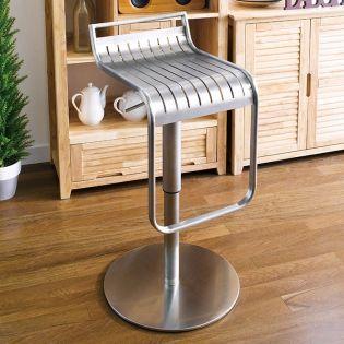 0539  Adjustable Bar Stool